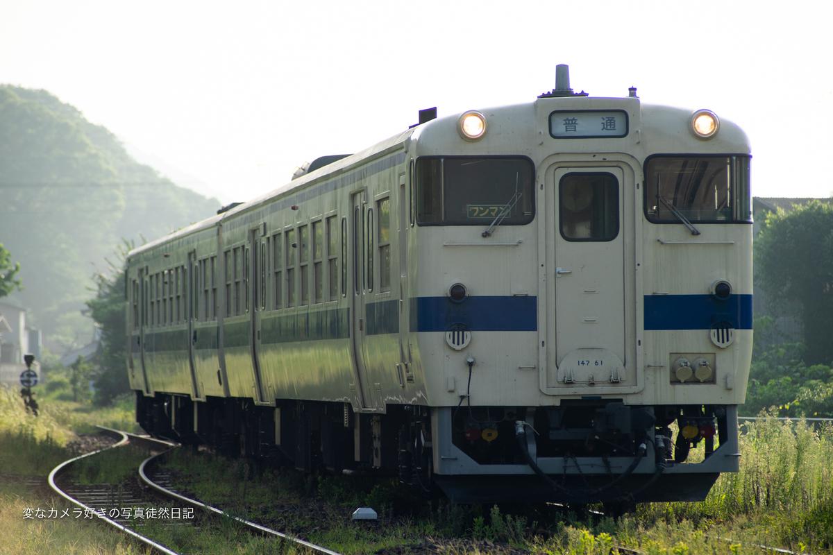 f:id:yuseiphotos:20200818125947j:plain