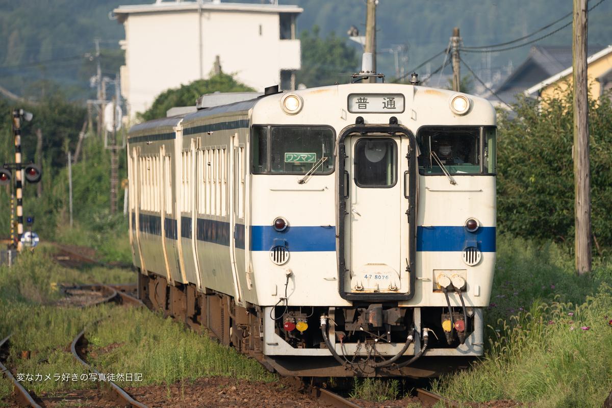f:id:yuseiphotos:20200819202010j:plain