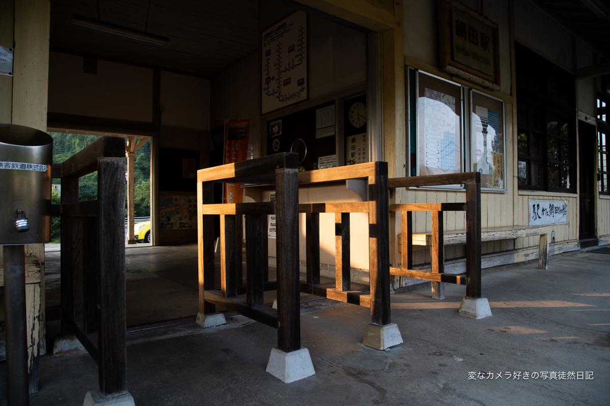 f:id:yuseiphotos:20200819202035j:plain