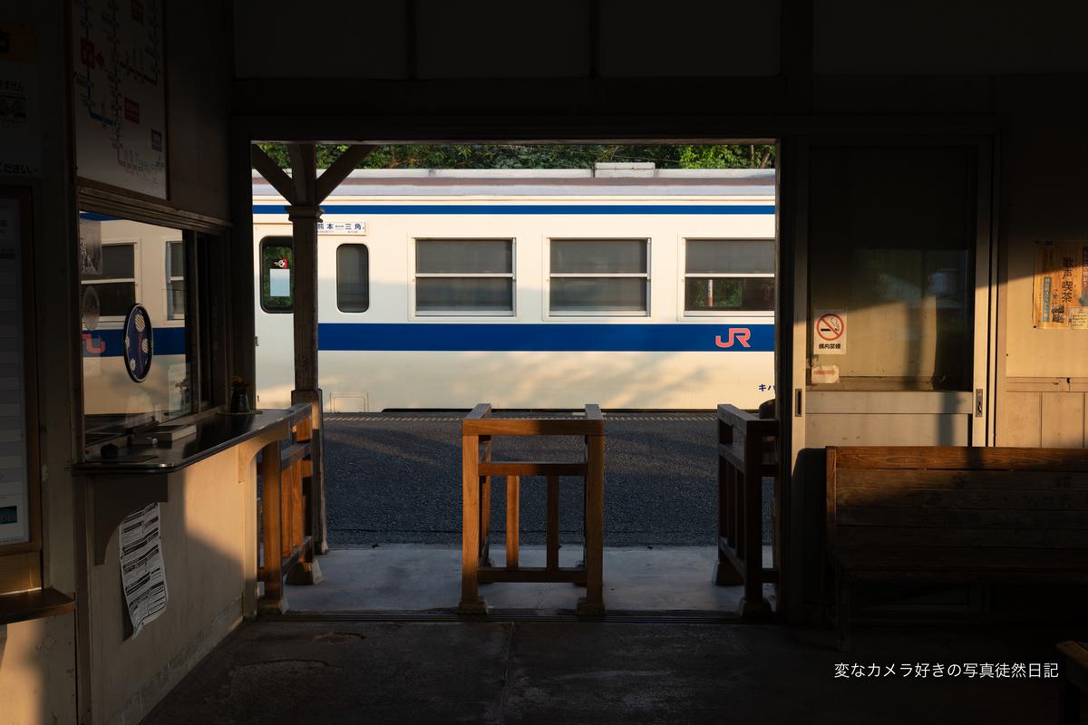 f:id:yuseiphotos:20200819202054j:plain
