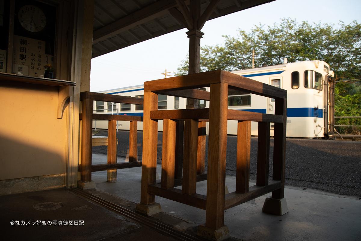 f:id:yuseiphotos:20200819202103j:plain