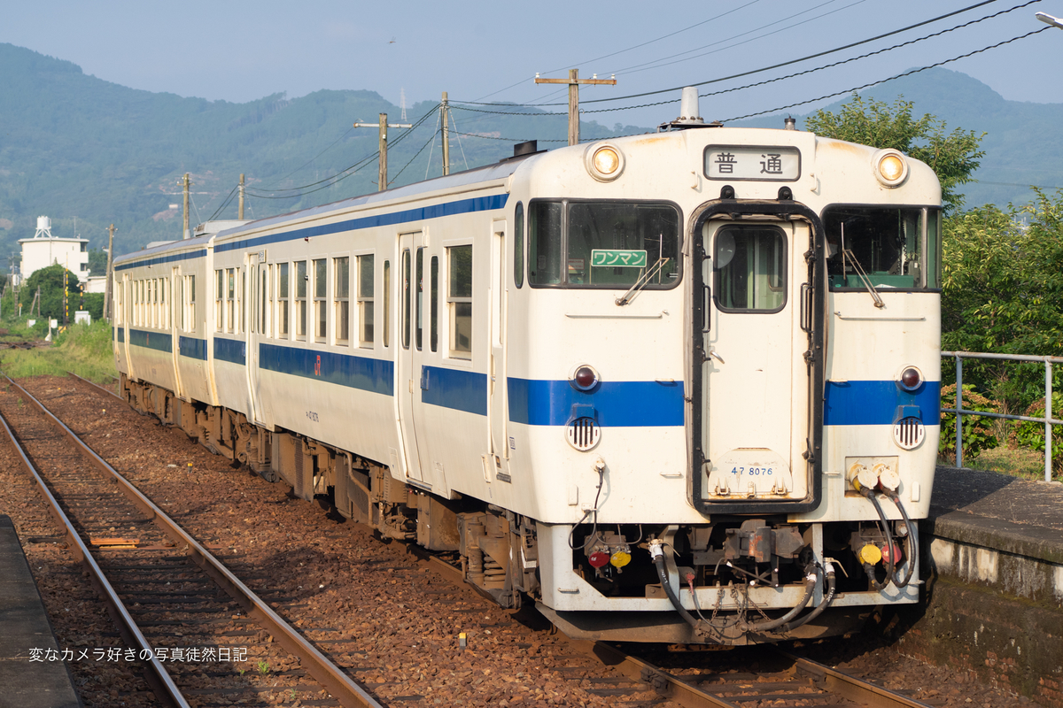 f:id:yuseiphotos:20200819202146j:plain