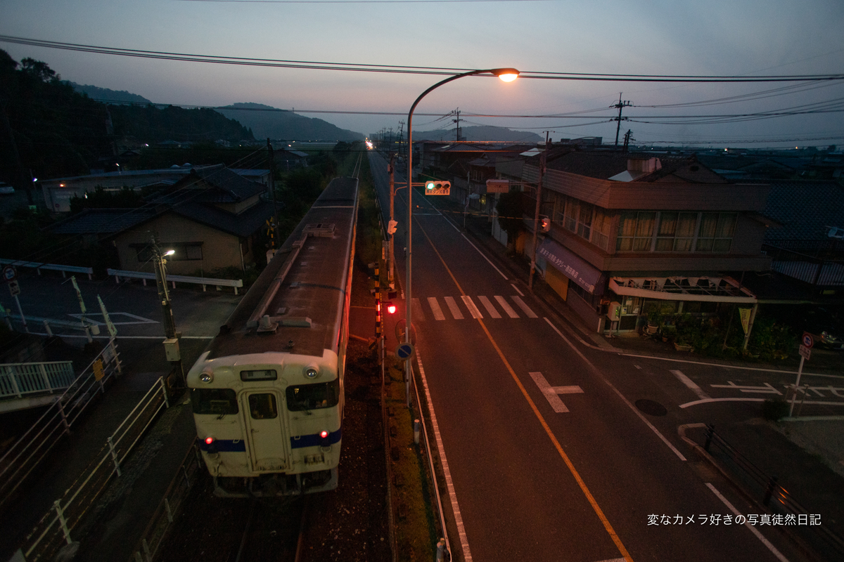 f:id:yuseiphotos:20200820025223j:plain