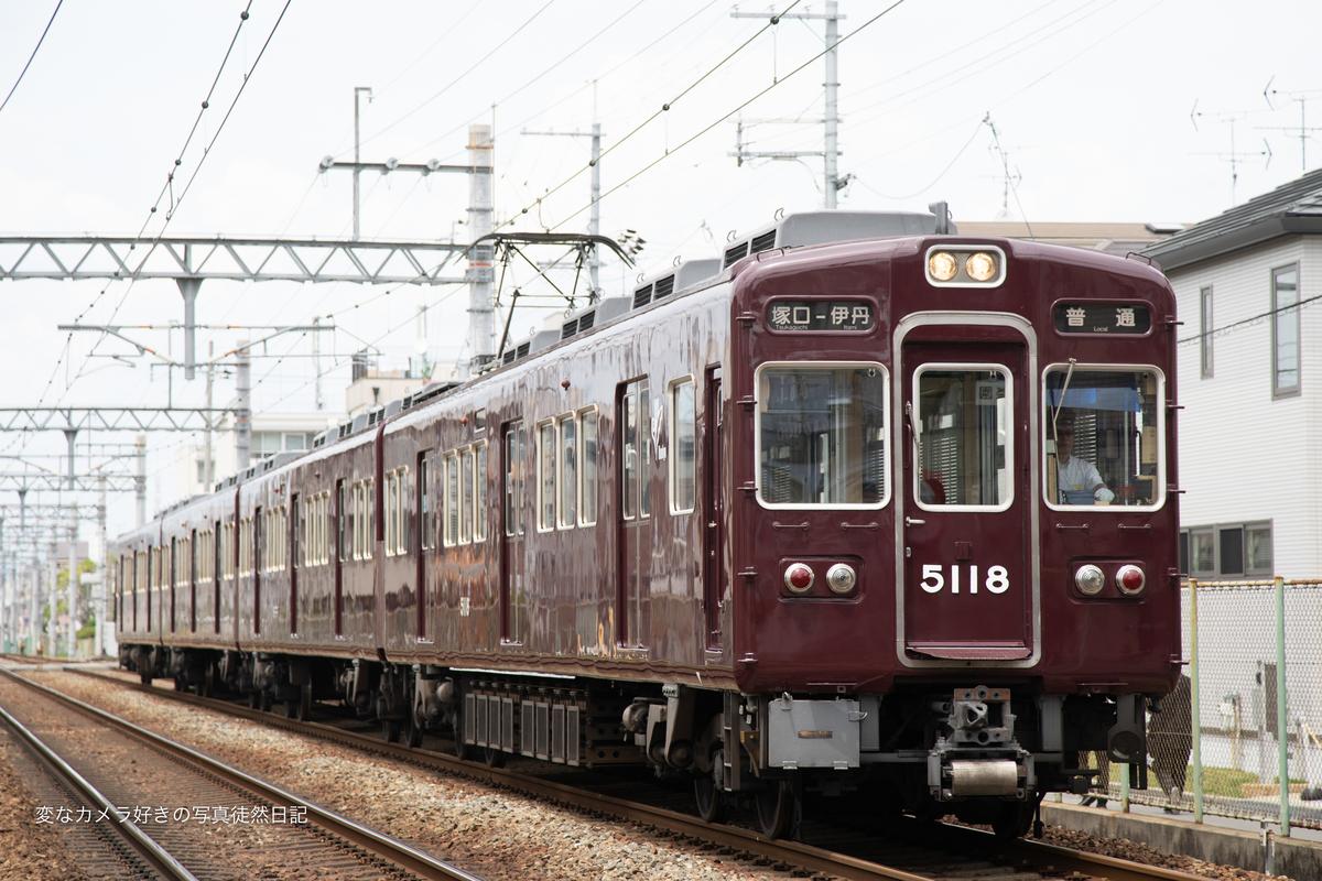 f:id:yuseiphotos:20200822160623j:plain