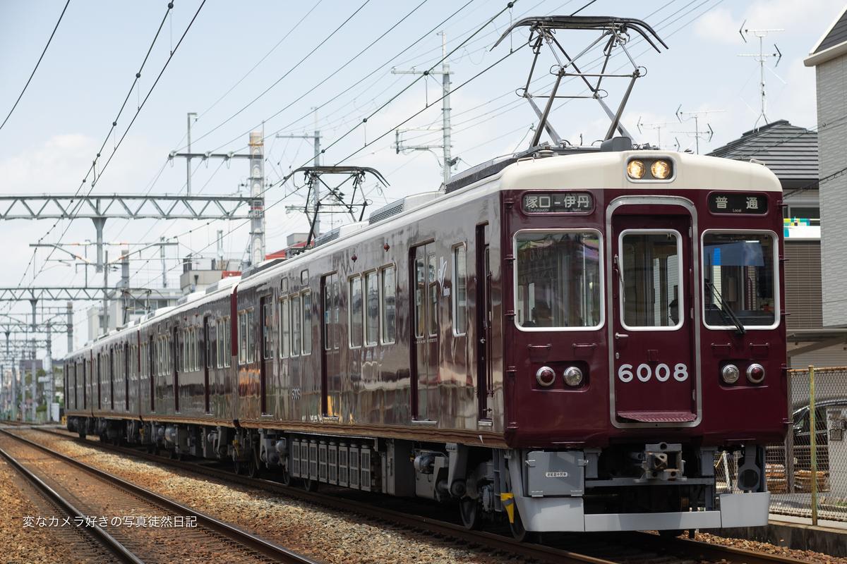 f:id:yuseiphotos:20200822165401j:plain