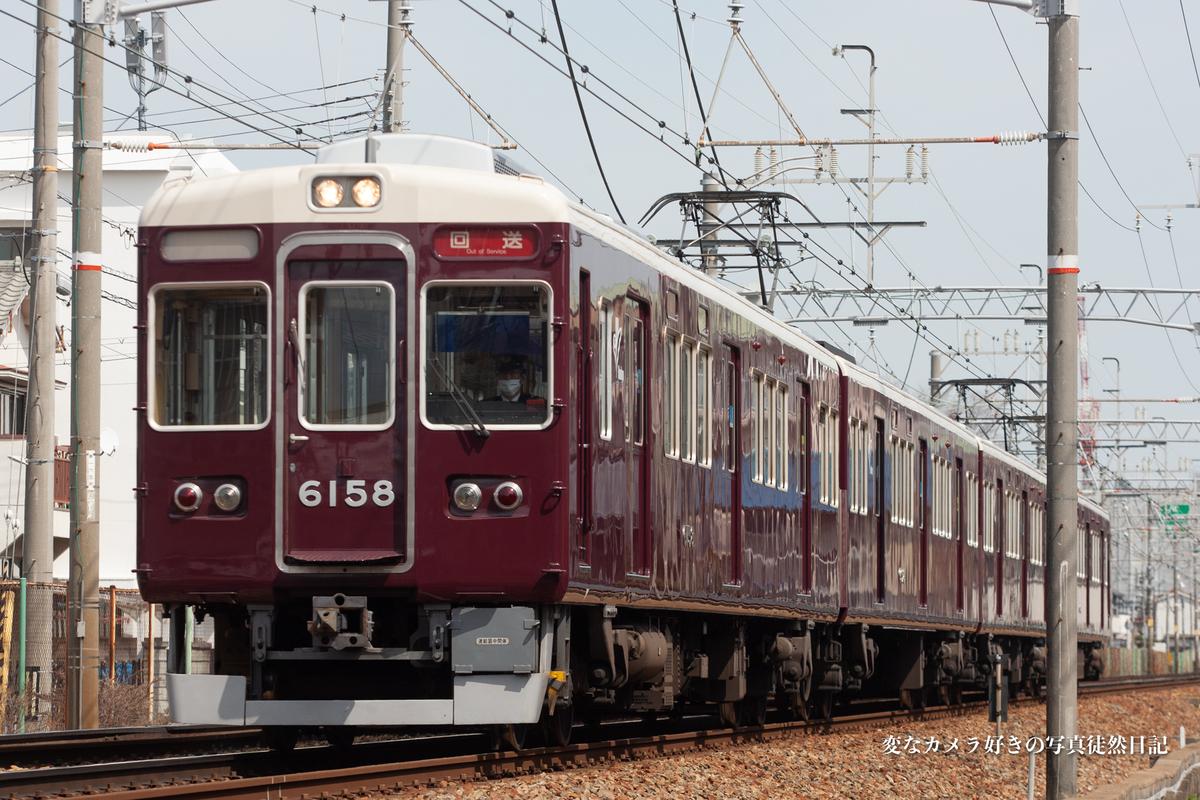 f:id:yuseiphotos:20200822170131j:plain