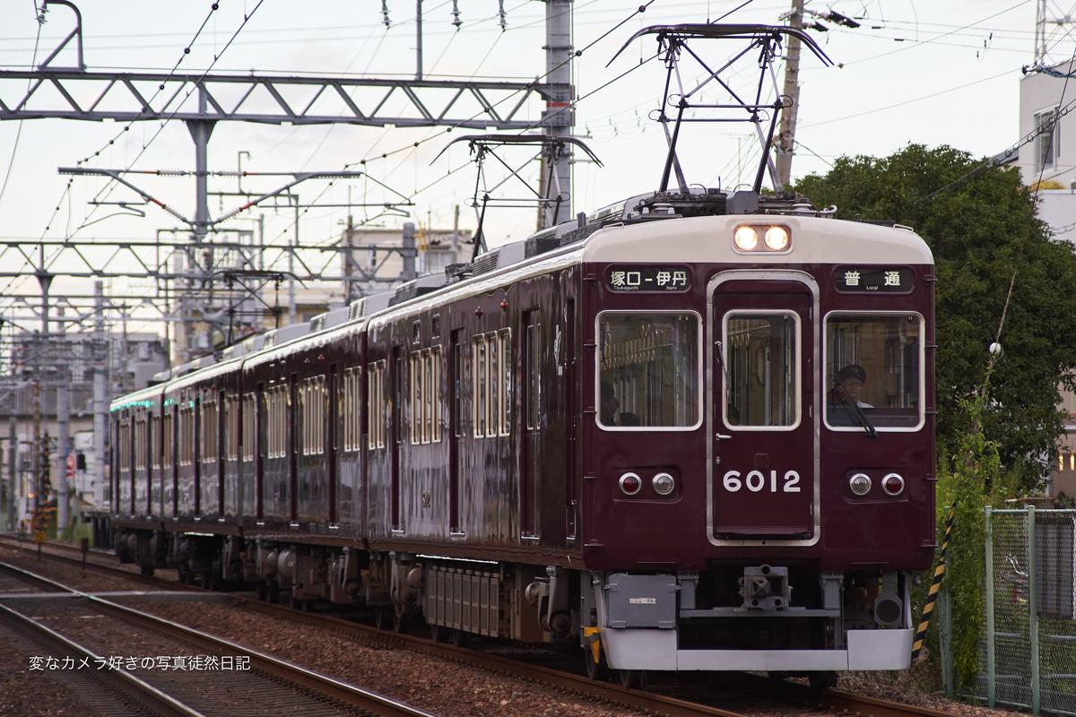 f:id:yuseiphotos:20200822171308j:plain