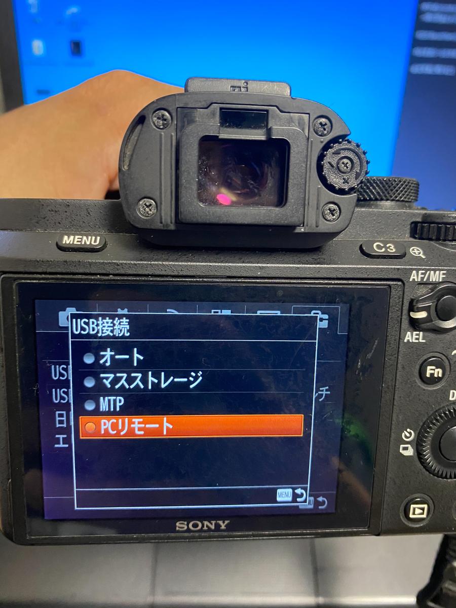 f:id:yuseiphotos:20200828194649j:plain