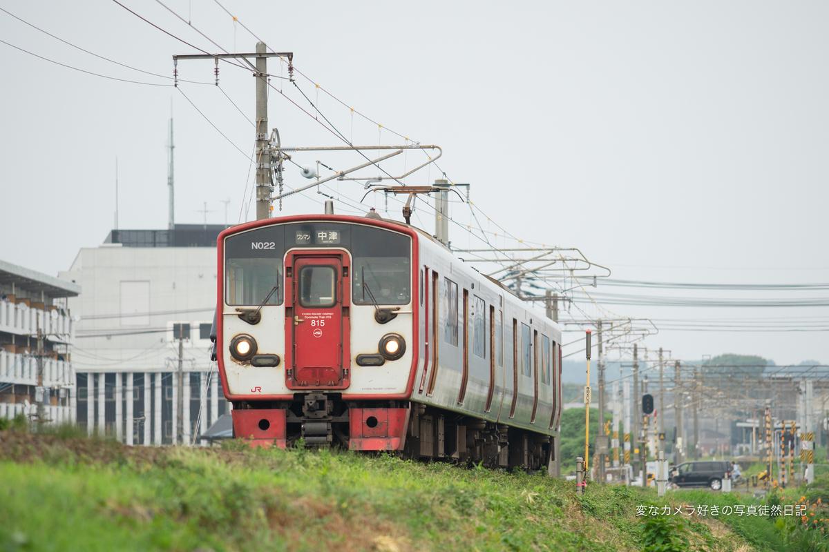 f:id:yuseiphotos:20200908020400j:plain