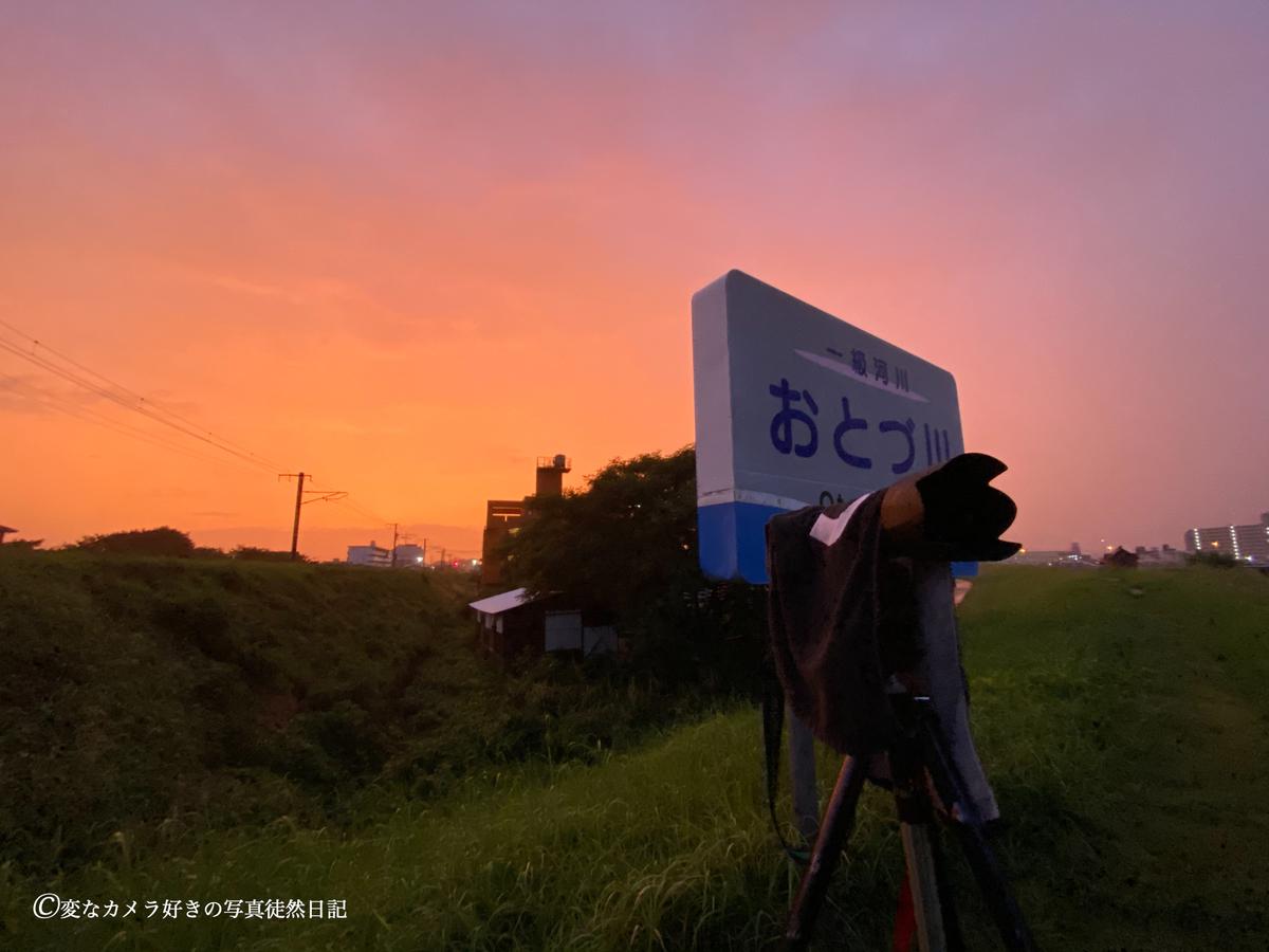 f:id:yuseiphotos:20200911022323j:plain