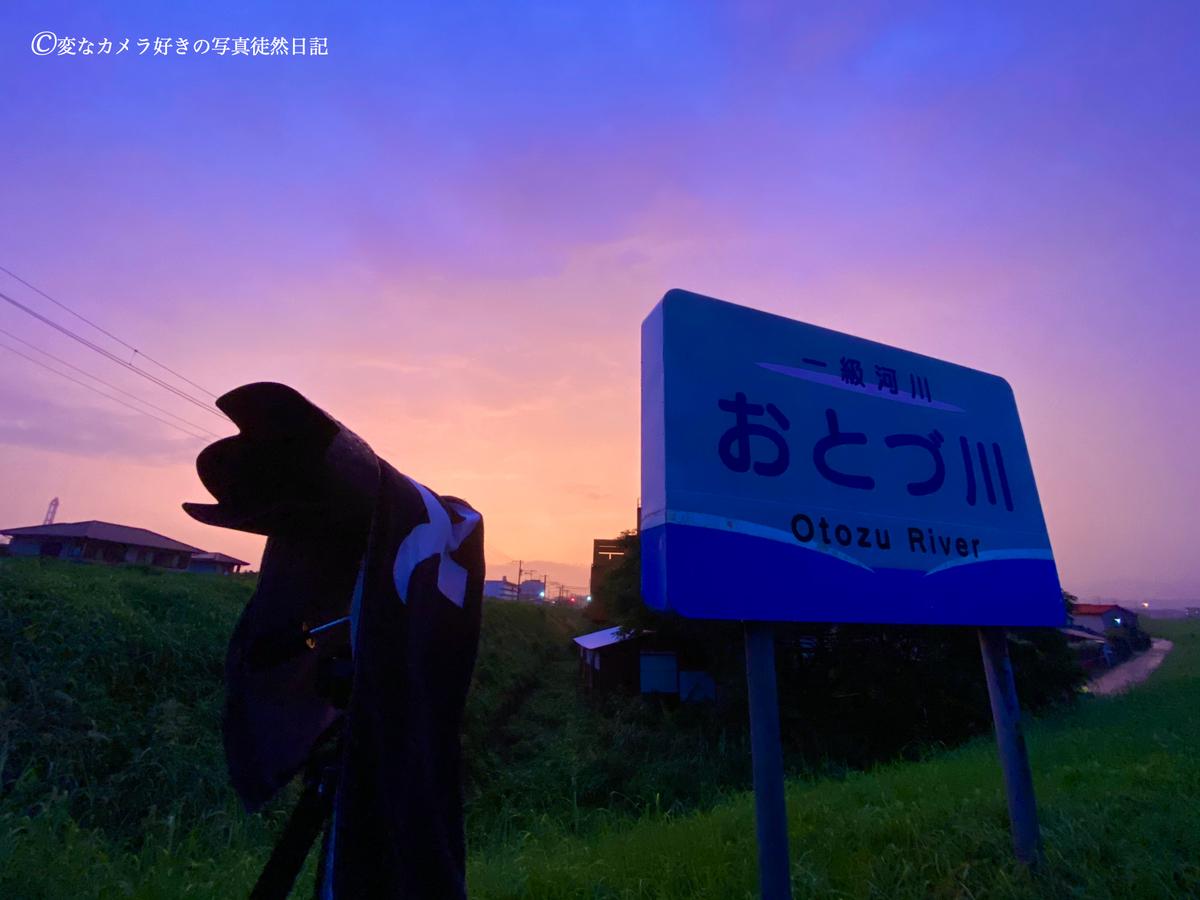 f:id:yuseiphotos:20200917213938j:plain