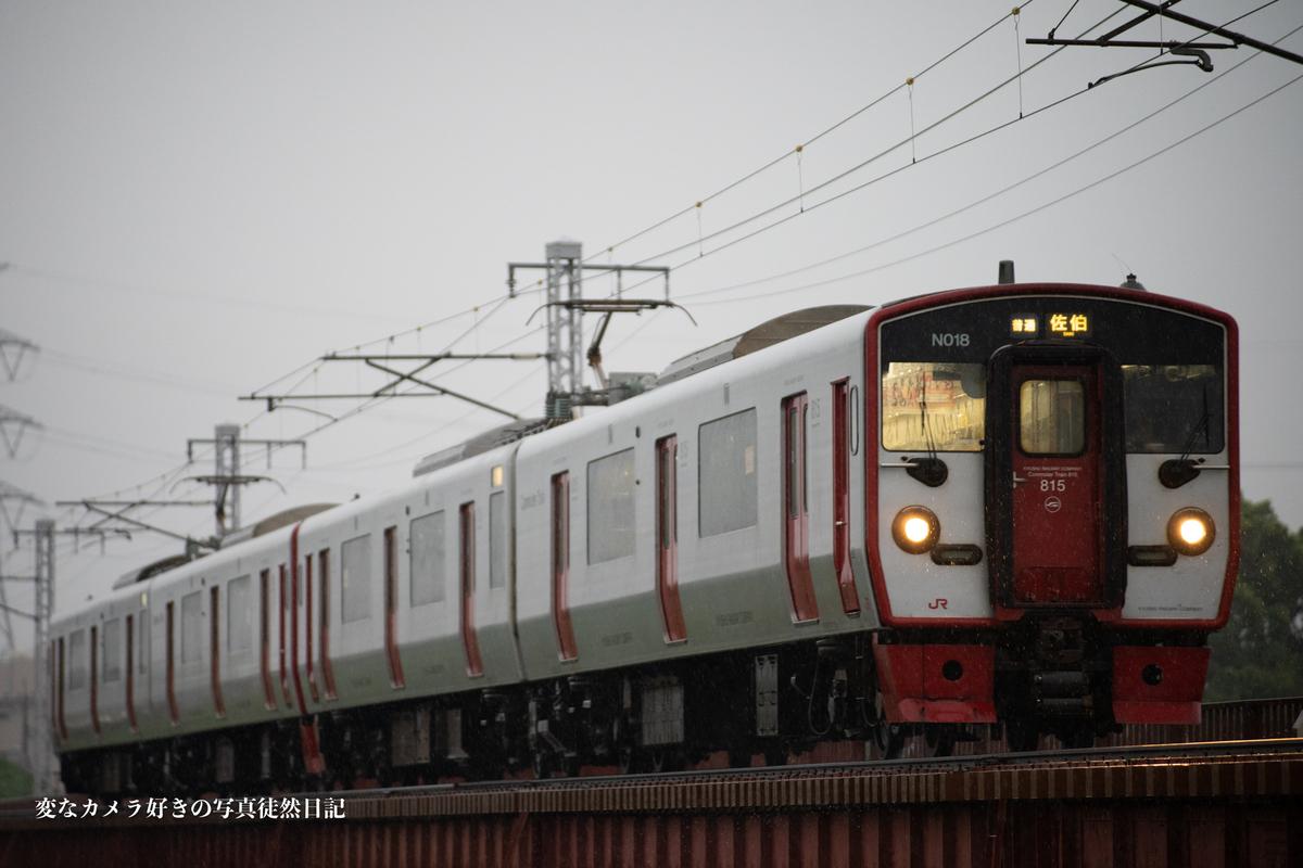 f:id:yuseiphotos:20200917214117j:plain
