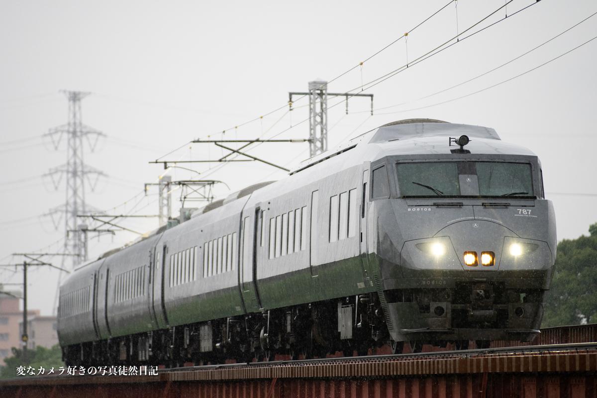 f:id:yuseiphotos:20200917214133j:plain