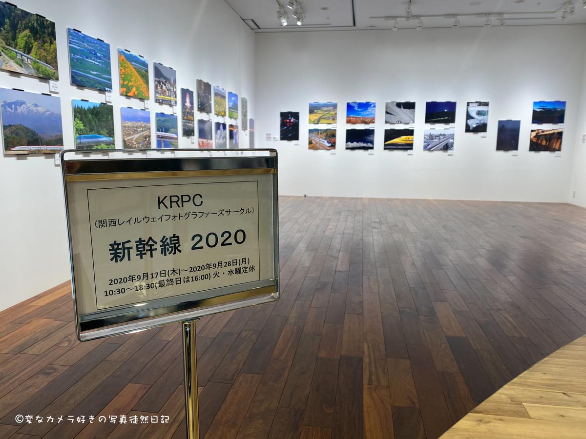 f:id:yuseiphotos:20200928201943j:plain
