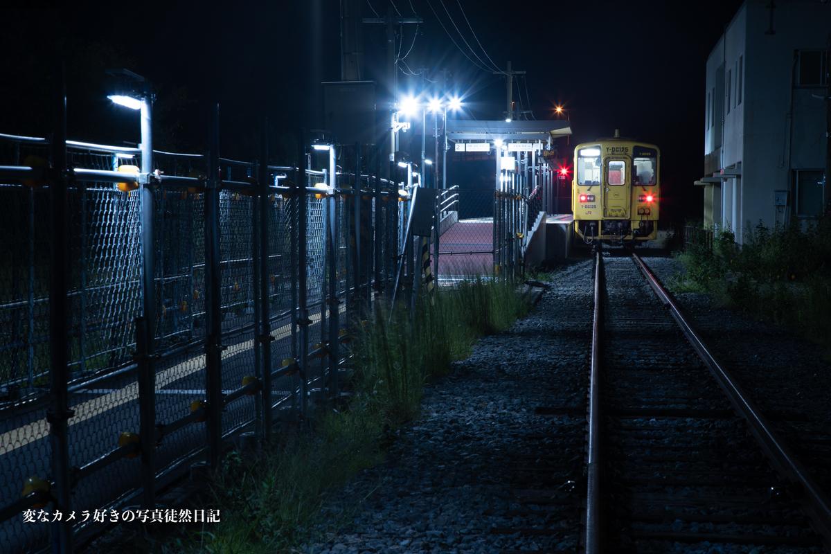 f:id:yuseiphotos:20200930151015j:plain