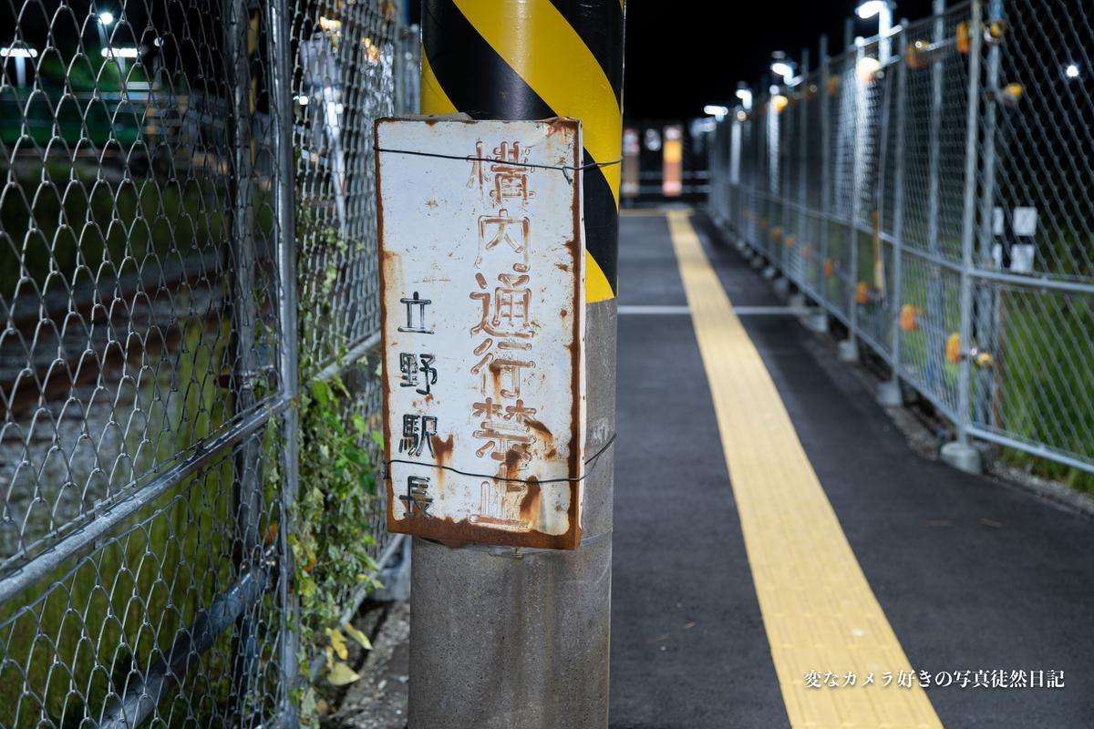 f:id:yuseiphotos:20200930151031j:plain