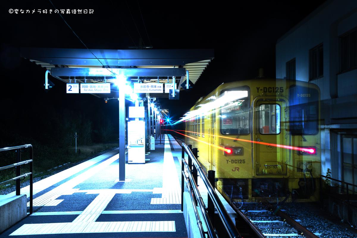 f:id:yuseiphotos:20200930152528j:plain