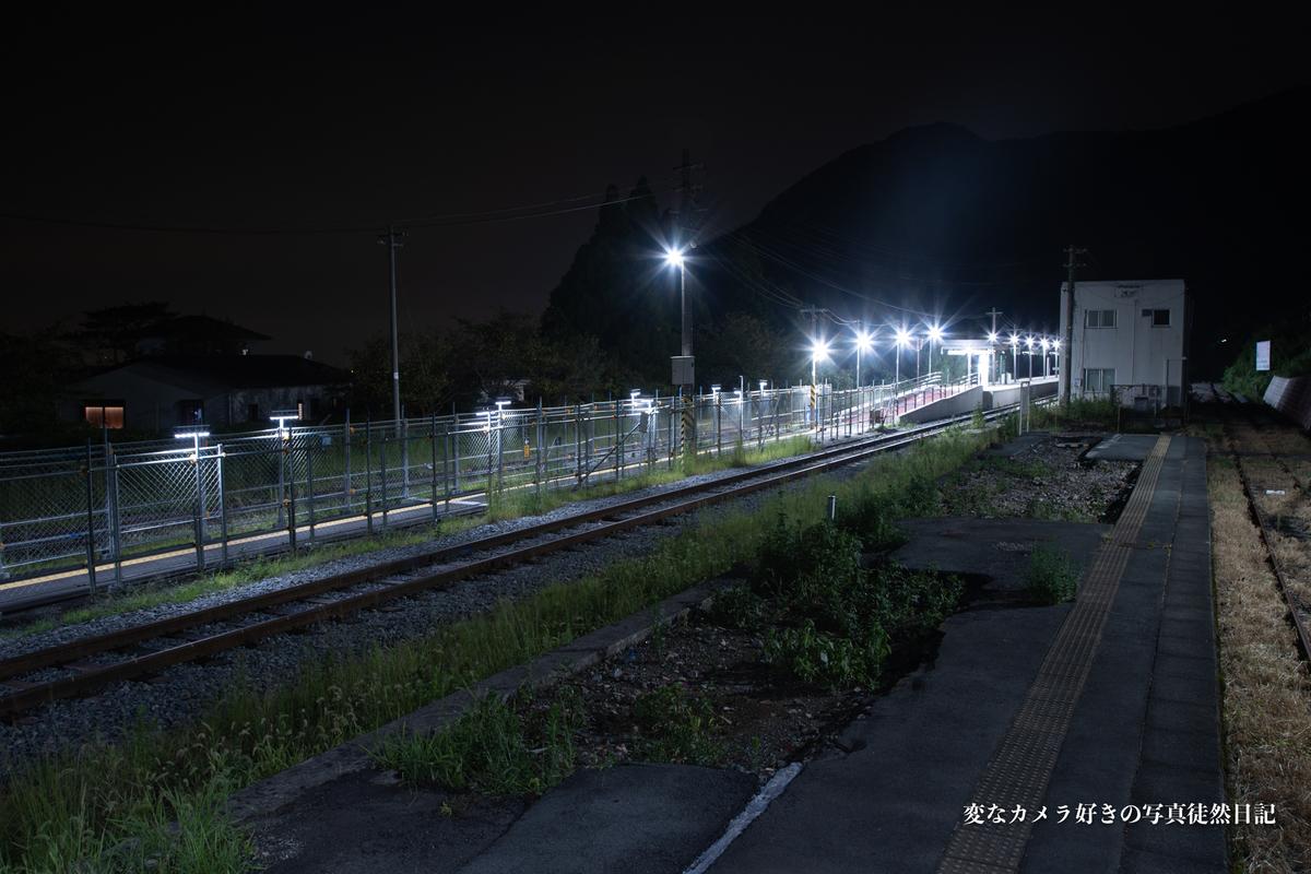 f:id:yuseiphotos:20200930161136j:plain