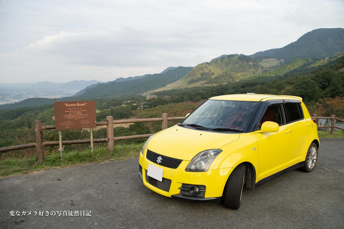 f:id:yuseiphotos:20201030021027j:plain