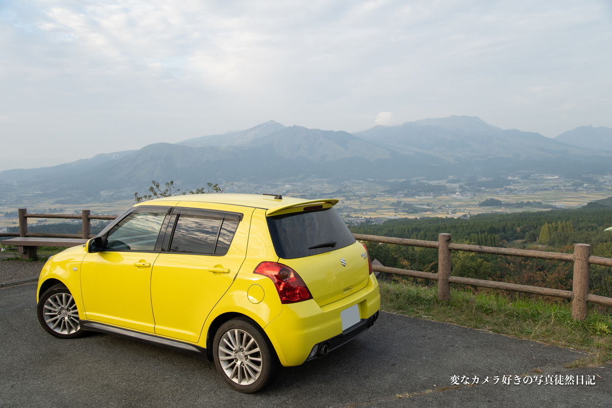 f:id:yuseiphotos:20201030021034j:plain