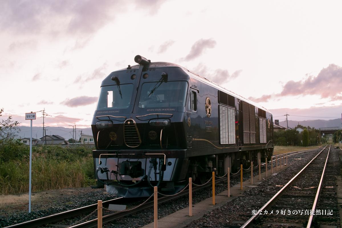 f:id:yuseiphotos:20201030204743j:plain