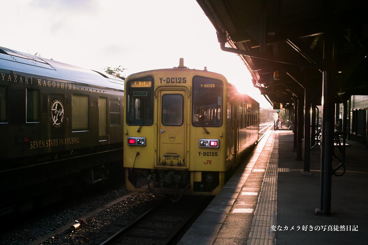 f:id:yuseiphotos:20201030204957j:plain