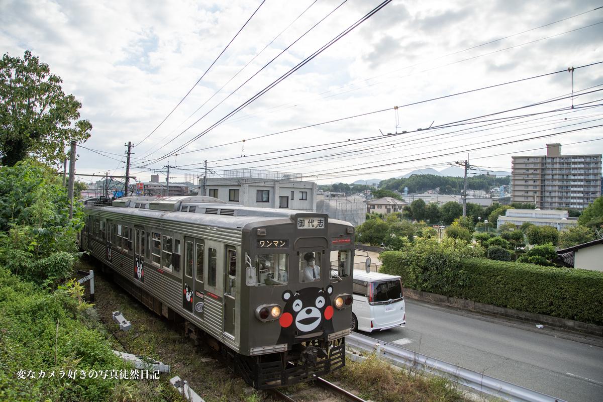 f:id:yuseiphotos:20201108001034j:plain