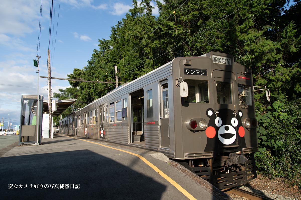 f:id:yuseiphotos:20201108001054j:plain