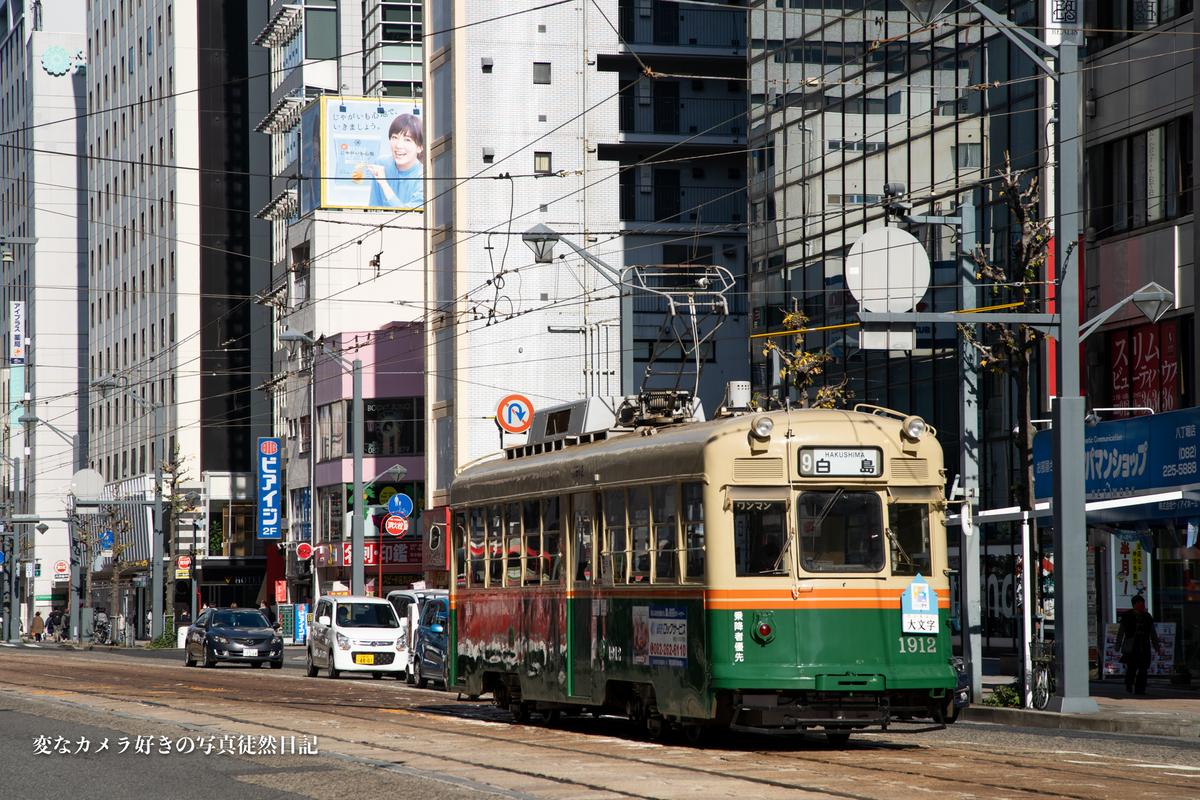 f:id:yuseiphotos:20201119000519j:plain