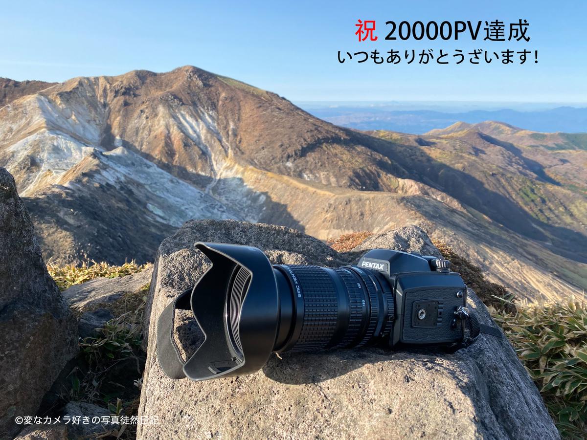 f:id:yuseiphotos:20201201010330j:plain