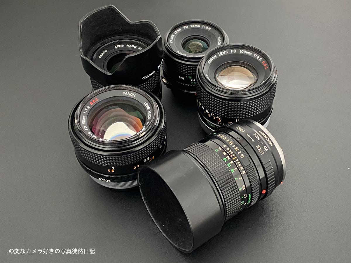 f:id:yuseiphotos:20201201121803j:plain