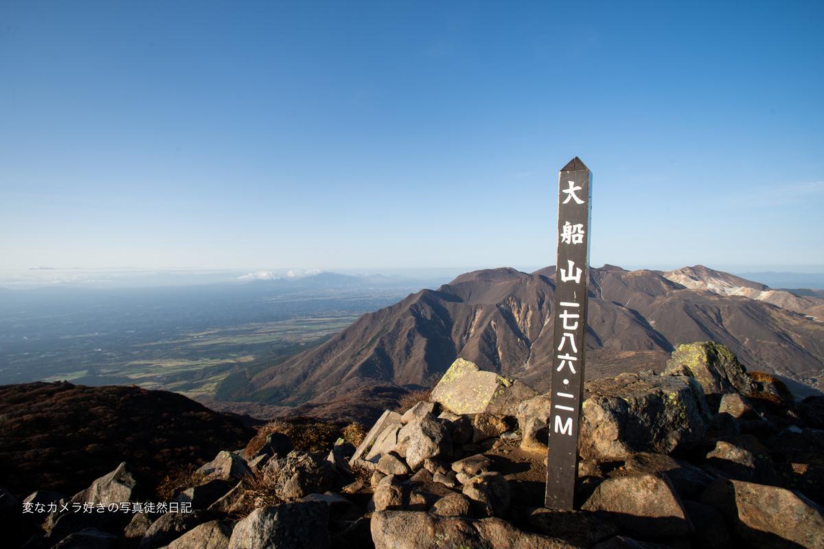 f:id:yuseiphotos:20201210123919j:plain
