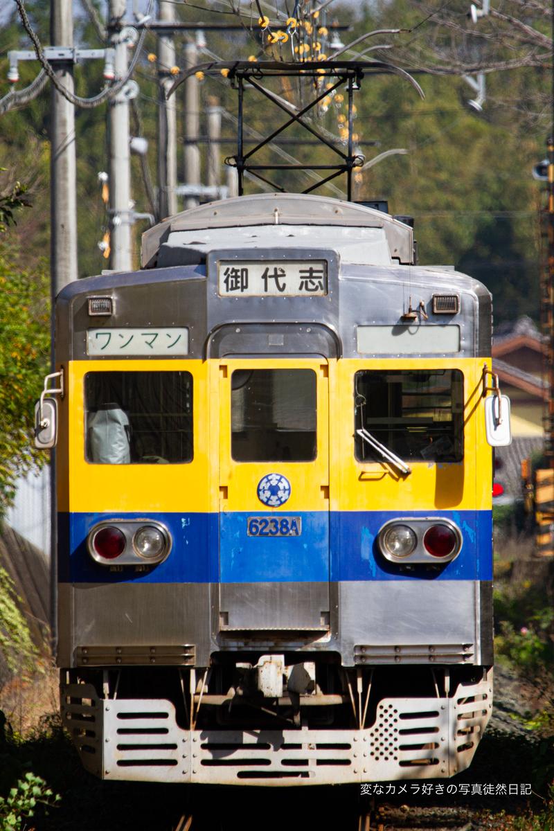 f:id:yuseiphotos:20201213214536j:plain