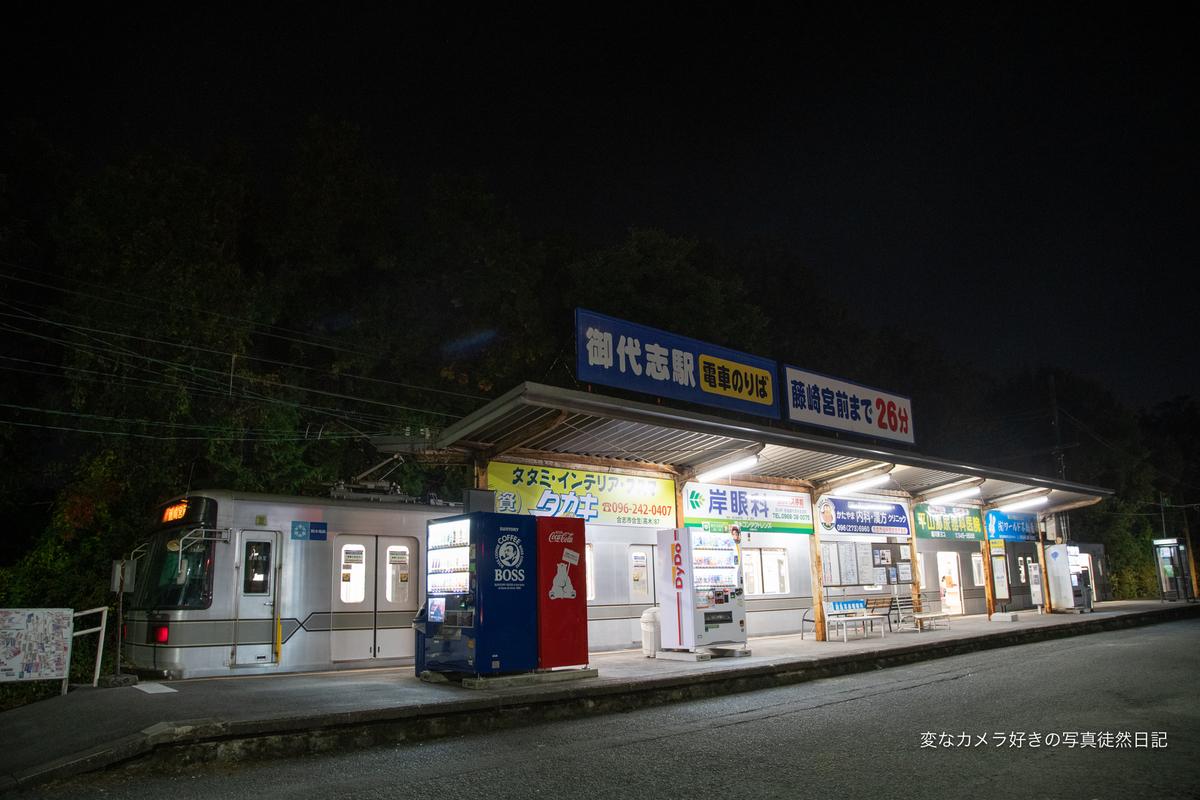 f:id:yuseiphotos:20201216013445j:plain