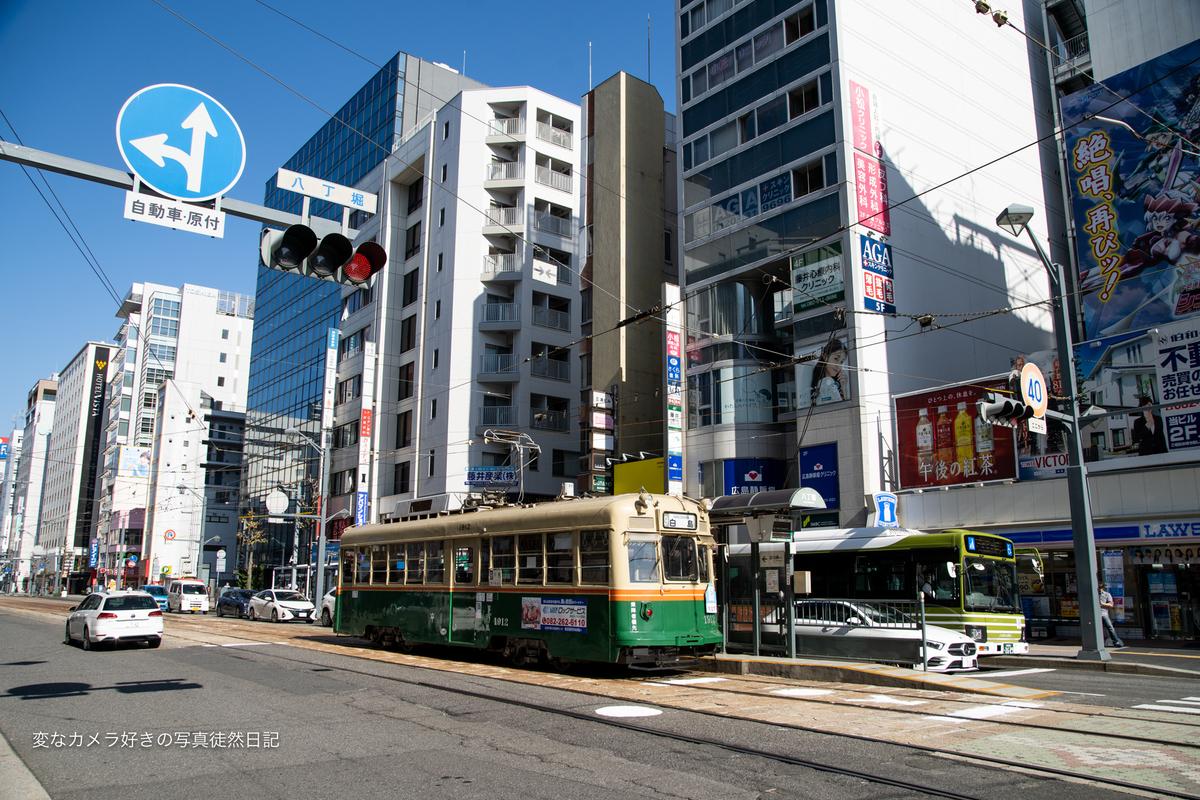 f:id:yuseiphotos:20201218115941j:plain