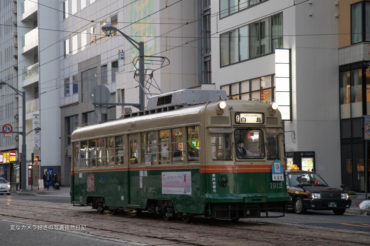 f:id:yuseiphotos:20201218120051j:plain