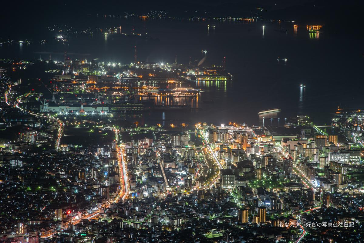 f:id:yuseiphotos:20201219023958j:plain
