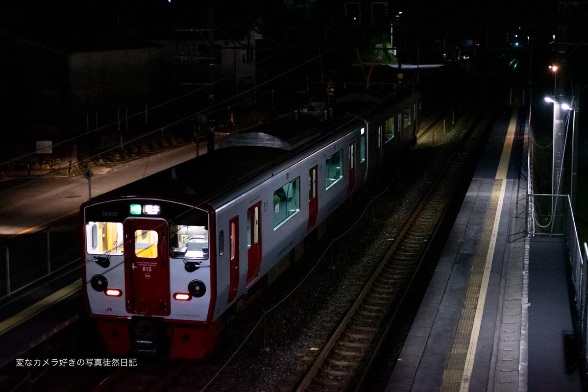 f:id:yuseiphotos:20201220203947j:plain