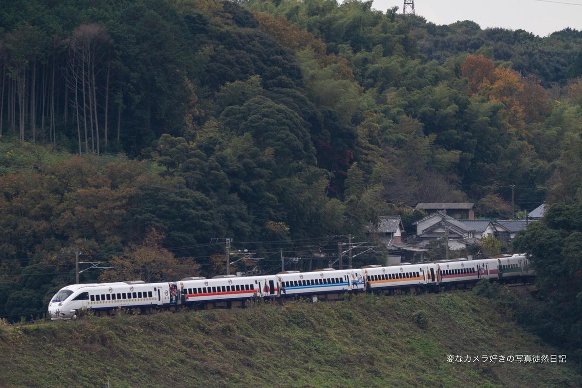 f:id:yuseiphotos:20201222010417j:plain