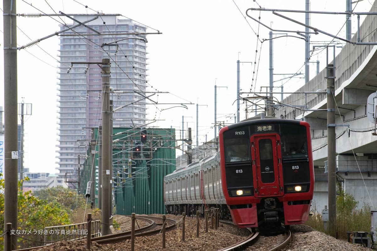 f:id:yuseiphotos:20201222235645j:plain