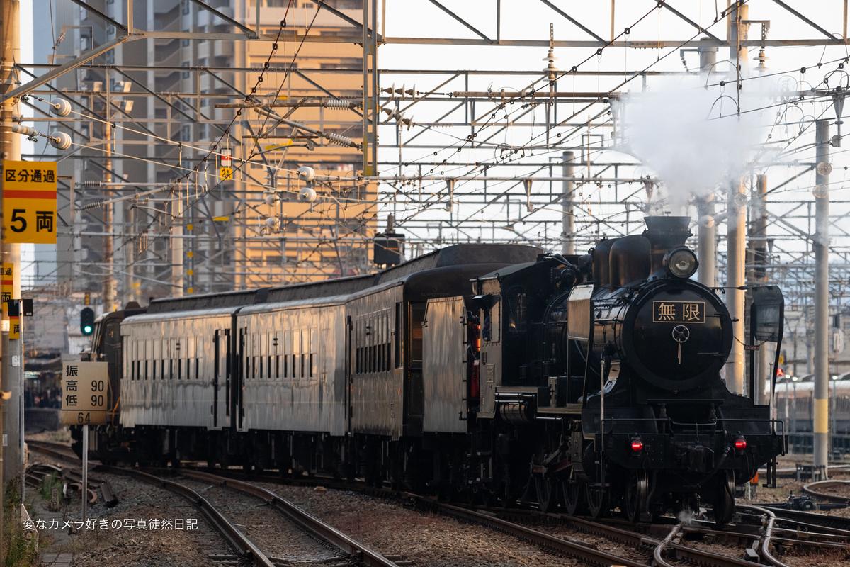 f:id:yuseiphotos:20201223111207j:plain