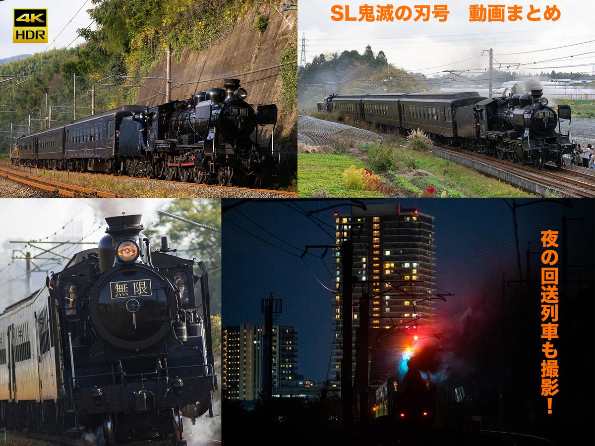 f:id:yuseiphotos:20201226173540j:plain