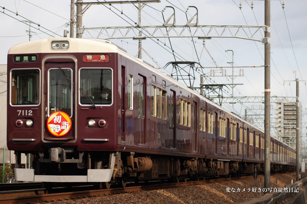 f:id:yuseiphotos:20210104235432j:plain