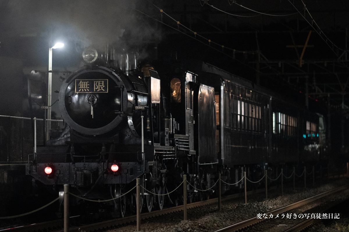 f:id:yuseiphotos:20210105191454j:plain