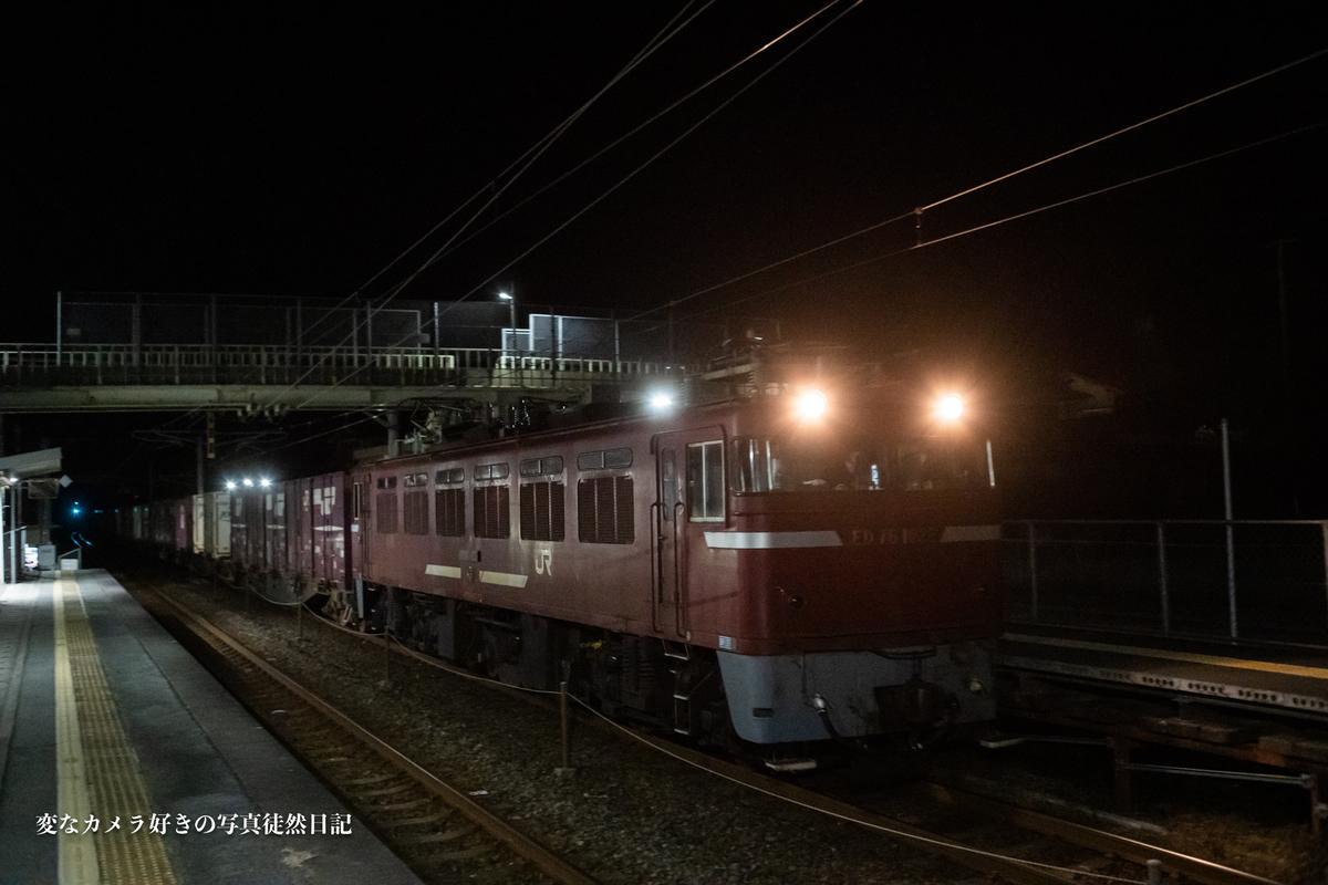 f:id:yuseiphotos:20210105191636j:plain