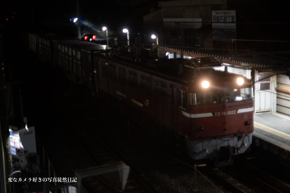f:id:yuseiphotos:20210105191651j:plain