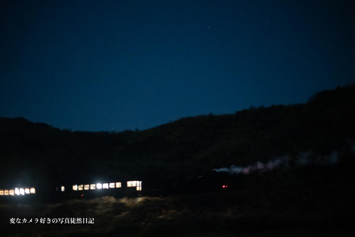 f:id:yuseiphotos:20210108023541j:plain