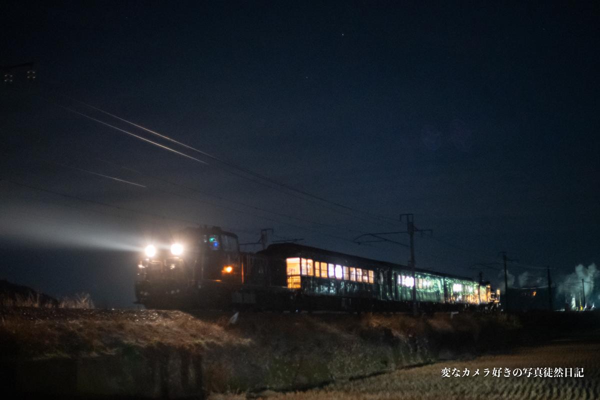 f:id:yuseiphotos:20210108023547j:plain