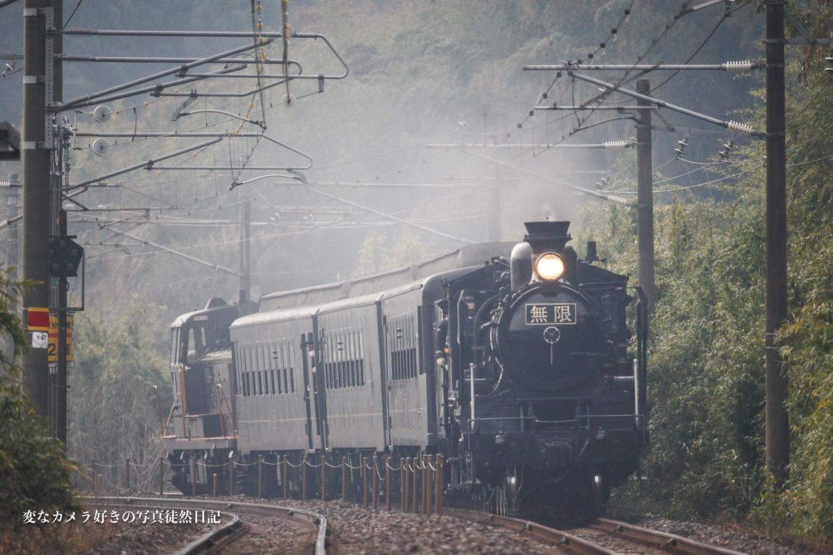 f:id:yuseiphotos:20210108121826j:plain