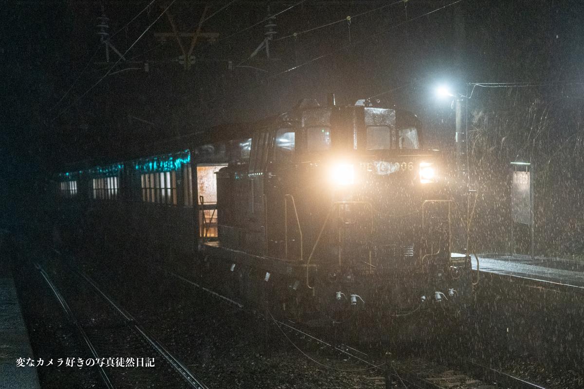 f:id:yuseiphotos:20210108172742j:plain